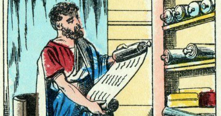 Romano leyendo en una librería/ Science photo library