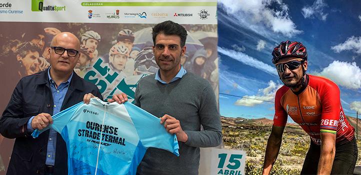 Manuel Baltar, Óscar Pereiro e Ivan Raña / Fotos: Diputación de Ourense y Ourense Strade Termal