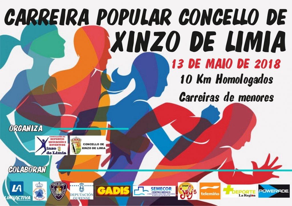 Cartel de la Carrera Popular Xinzo de Limia 2018/ Concello de Xinzo