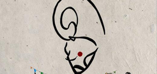 Detalle del cartel del Entroido de Xinzo de Limia 2019