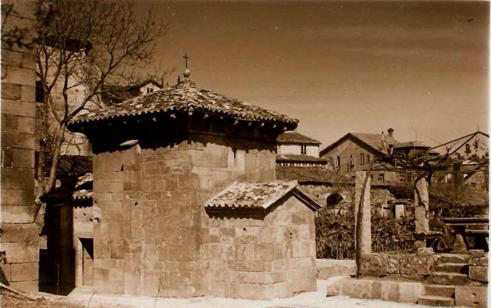 Vista general de la capilla de San Miguel de Celanova en el año 1960/ Arquivo de Galicia